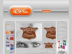 """Дизайн сайта """"GospelStudio"""""""