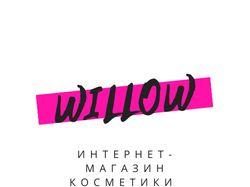 Логотип к интернет магазину косметики