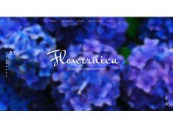 Flowernica, гл. экран