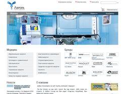 Сайт группы компаний «Аврора»