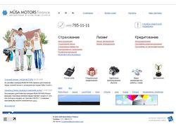 Сайт MUSA MOTORS Finance