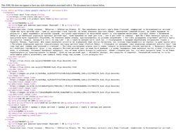 Из одного товара в несколько (XML-конвертер)