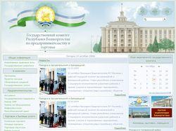 Сайт министерства торговли