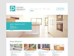 """Недвижимость """"Distant Property"""", 2014 г."""