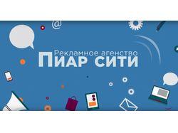 Продвижение готовых сайтов в ТОП Яндекса.