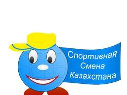 Спортивная смена казахстана
