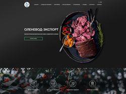 Front-end интернет-магазина OlenevodExport