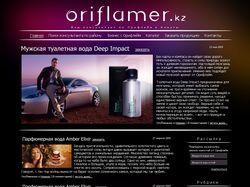 Сайт консультанта Орифлейм