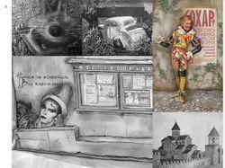 Персональный сайт художника http://sokhar.art/