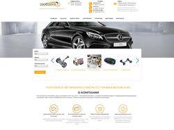 Сайт авто-разборки http://razborka777.ru/