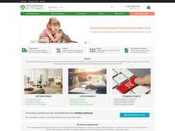 Сайт под ключ для коммерческой компании