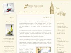 Senco Wine House II