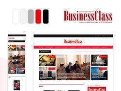 Интернет Проект - для журнала BusinessClass