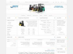 Logistic Forklifts