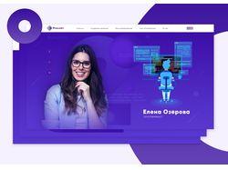 Дизайн веб-сайт