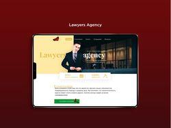 Агентство юристов