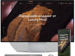CMS WP+Woocommerce Интернет-магазин vip чехлов