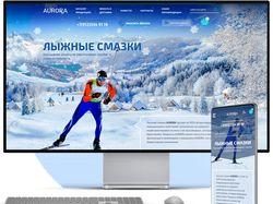 Laravel VueJS Интернет-магазин лыжных смазок,Киров