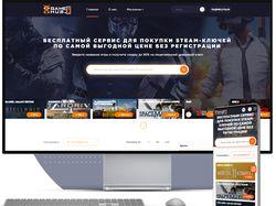 Laravel VueJS Интернет-каталог STEAM-ключей