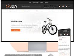 Laravel VueJS Интернет-магазин велосипедов