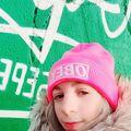 Алина Суслова