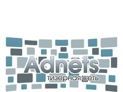 Логотип тизерной сети adnets.ru