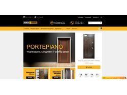Сайт по продаже дверей и фурнитуры (OpenCart)