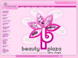 Центр эстетической медицины «Beauty Plaza»