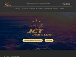 Адаптивная верстка Jet job