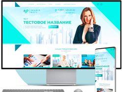 WordPress Сайт-каталог онлайн-курсов demo