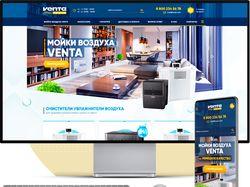 WordPress Сайт-каталог товаров по вентиляции demo