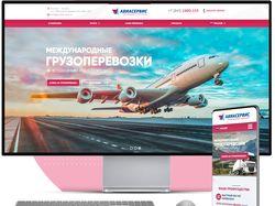WordPress Сайт компании международ. грузоперевозок