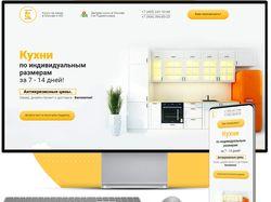 PHP Интернет-каталог кухонь (Москва)