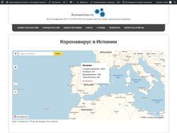 Карта с информацией о covid-19