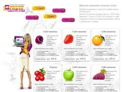 FruitProject - студия веб-дизайна