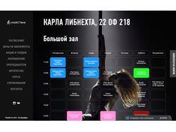 Адаптивное расписание для фитнес центра -Плагин WP