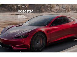 Адаптивный дизайн Tesla