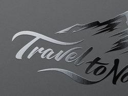 Логотип для компании Travel to Norway