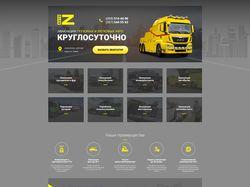 Z-Auto
