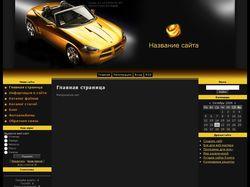 Сайт авто