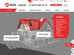Интернет-магазин Айрон-руф