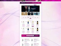 Интернет-магазин парфюмерии (Продается)