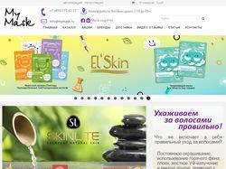 Интернет-магазин корейской косметики mymask.ru
