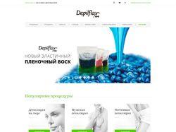 Редизайн интернет-магазина Depilflax100