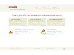Бюро вебразработок «altlogic» — создание сайтов и