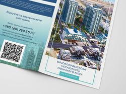 Буклет для строительной компании
