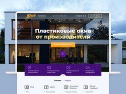 Корпоративный сайт - каталог