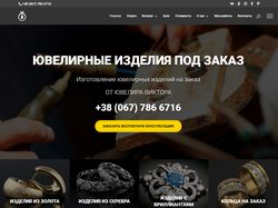 Сайт на CMS Wordpress