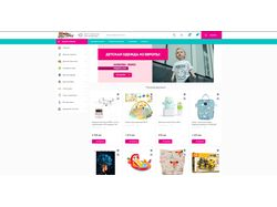 Аудит интернет-магазина на OpenCart