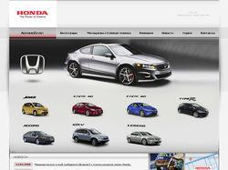 Honda - Тюмень